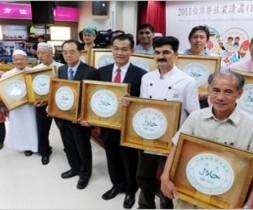 Taiwan Manjakan Wisatawan Muslim