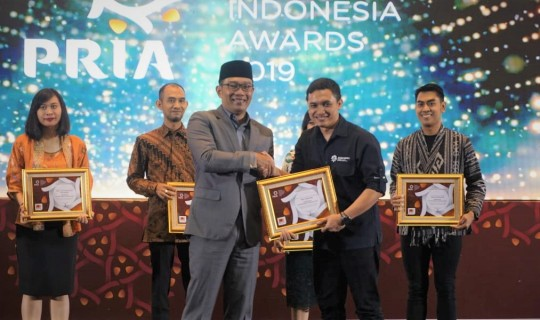 The 2019 PRIA Awarding Night has Started